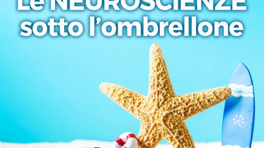 Le neuroscienze sotto l'ombrellone